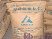 氢氧化铝,玛瑙粉,阻燃氢氧化铝,阻燃剂,长沙氢氧化铝