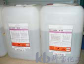 湖南树脂固化剂厂家,环氧固化剂,阿克苏固化剂