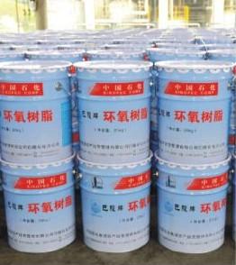 双酚A型液体环氧树脂,双酚A型液体环氧树脂价格,双酚A型液体环氧树脂生产厂家